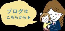 佐藤美樹のブログ(SATOMIKIブログ)